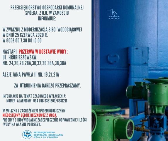 Przerwa w dostawie wody: ul. Hrubieszowska, Al.Jana Pawła II